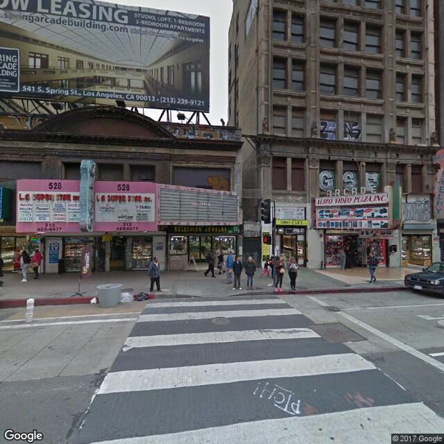 537 S. Broadway